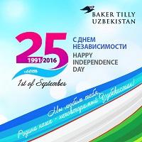 uzbekistan25