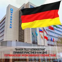 day_of_german_economy_200_200