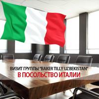 visit_italy_200_200