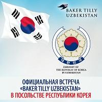 embassy_korea_uz_200_200