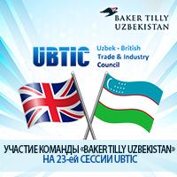 ubtic_baker_tilly_uzbekistan_200_200