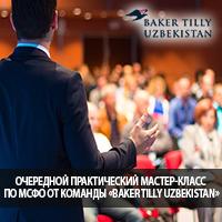 master_class_msfo_ru_200
