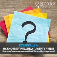 ancora_statya_200