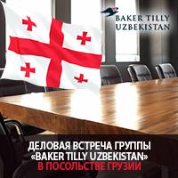 baker_tilly_uz_grem_ru_200