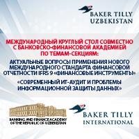 krugliy_stol_baker_tilly_uzbekistan200
