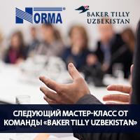 baker_tilly_tfi_seminar200